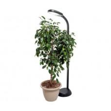 Floor Plant Light w/ 27w CFL